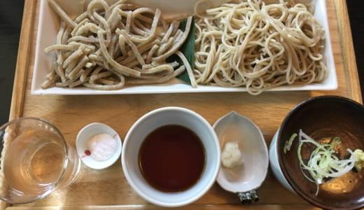 磊庵はぎわら(らいあんはぎわら)【口コミ】佐久のそば屋さん、水萌えそばとニシンの煮付けは必食!