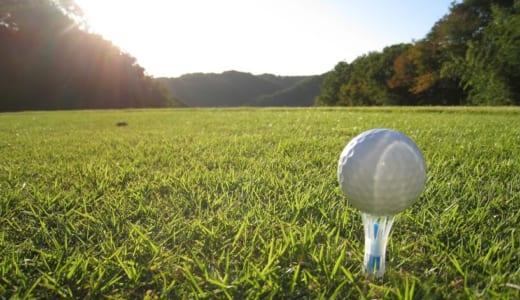 ゴルフ 初心者 コースデビューに必要なゴルフ用品と費用を全部出してみた!意外と安いかも!?