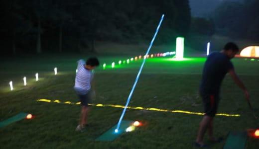 ゴルフ場で泊まりキャンプ【おすすめ持ち物】芝生や森の中でキャンプの際に必ず持参したいアイテム9点