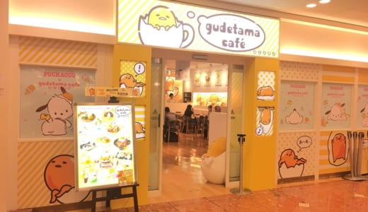 ぐでたまかふぇ│大阪・阪急HEP FIVE「日本唯一」の常設カフェを訪問。雰囲気、メニュー、混み具合を紹介
