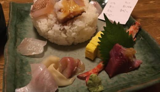 ちゅう心│大洗の寿司・海鮮料理の地魚丼は魚が11種類も!「ネタのメモ帳」付で親切なお店