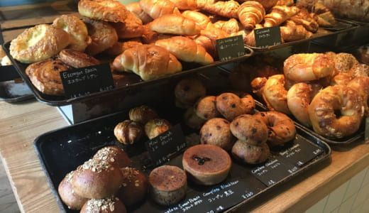 モアザンベーカリー│西新宿五丁目「ザ ノット 東京新宿」に誕生したパン屋さん。Wi-Fi可能なラウンジの居心地が実によい!
