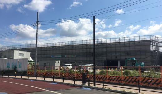 スーパービバホーム東久留米店(仮称)│大型ホームセンターが東久留米にオープン!オープン日や施設概要は?
