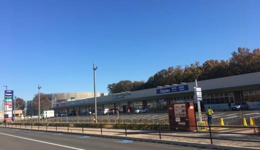アクロスプラザ東久留米│2018年11月30日にオープン!出店のテナント、求人情報、営業時間や施設概要は?