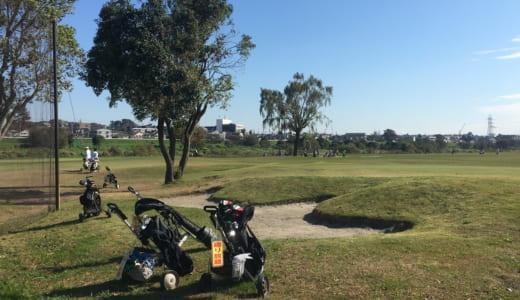 東急ゴルフパークたまがわ│ショートコース回り放題は何周まわれる?混み具合、割引、駐車場、売店は?