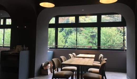 モアザングリル│新宿中央公園と都庁の見晴らしがステキ!季節の食材で四季を感じてゆったりランチにおすすめ