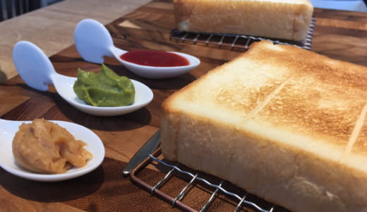 嵜本 新宿店 (さきもと)|高級食パン専門店が2020年2月上旬にオープン予定!東京2号店の場所やメニューや求人情報は?