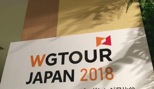 近未来のゴルフ観戦!?WGTOUR Japan 2018 観戦レポート│ゴルフシミュレーターを使った女子プロの大会は迫力満載だった!