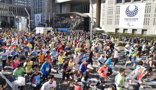 東京マラソン2020│大会概要や日程、参加料金、エントリーの時期や方法、当選倍率や当選アップの方法、コース概要は?