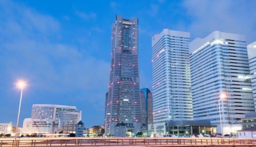 横浜マラソン2019│大会概要、日程、エントリー時期、2019年の注目ポイント、おすすめの宿泊エリアは?