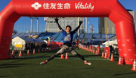 新宿シティハーフマラソン出走レポート│コースの特徴、参加賞や実際に走った感想をまとめてみた!