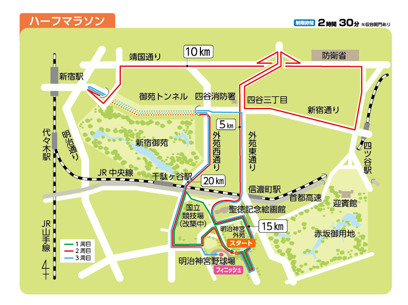 テレビ マラソン コース 時間 24 2019