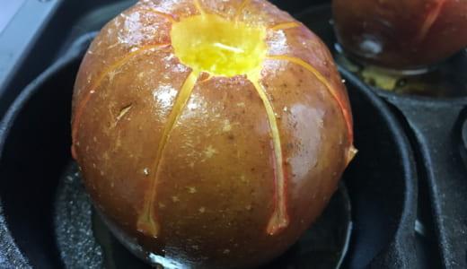 焼きリンゴ│テレ東「男子ごはん」のレシピ通りに実際に作ってみた!オーブンレンジで簡単、アップルパイとの比較は?