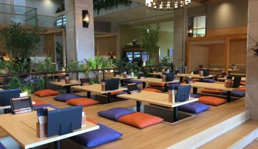 山水草木│スパジアムジャポン内の和食レストランはどんなお店?掘りごたつ席の雰囲気、メニュー、料金目安や混み具合は?