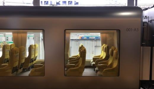 西武鉄道の特急Laview(ラビュー)とニューレッドアローの違いは?乗り心地や設備を徹底比較してみた!