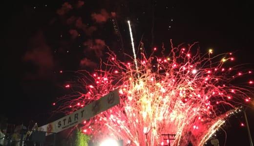 H.I.S JALホノルルマラソンツアー【口コミ】料金、ツアー内容やスケジュール、おすすめポイントを詳しく紹介!