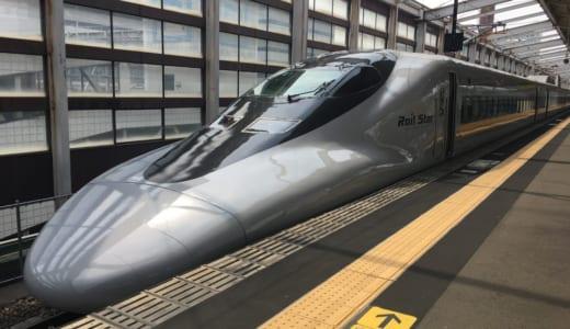 ひかりレールスターはどんな新幹線?時刻表や停車駅、座席、車両設備を紹介。臨時列車577号で姫路から広島まで乗車してみた!