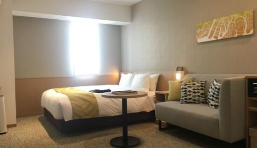 【宿泊レポ】ホテルインターゲート広島│無料ラウンジサービスがすごい!部屋の設備、サービス内容や利用してみた感想は?