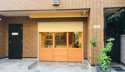 銀座に志かわ 三軒茶屋店│2019年9月2日に高級食パン専門店が三茶にオープン決定!場所、予約方法、メニューは?