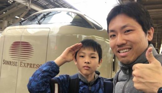 【乗車記】サンライズ瀬戸の寝台列車に乗って高松から東京まで移動してみた!車内設備や乗り心地、入線時刻、注意点は?
