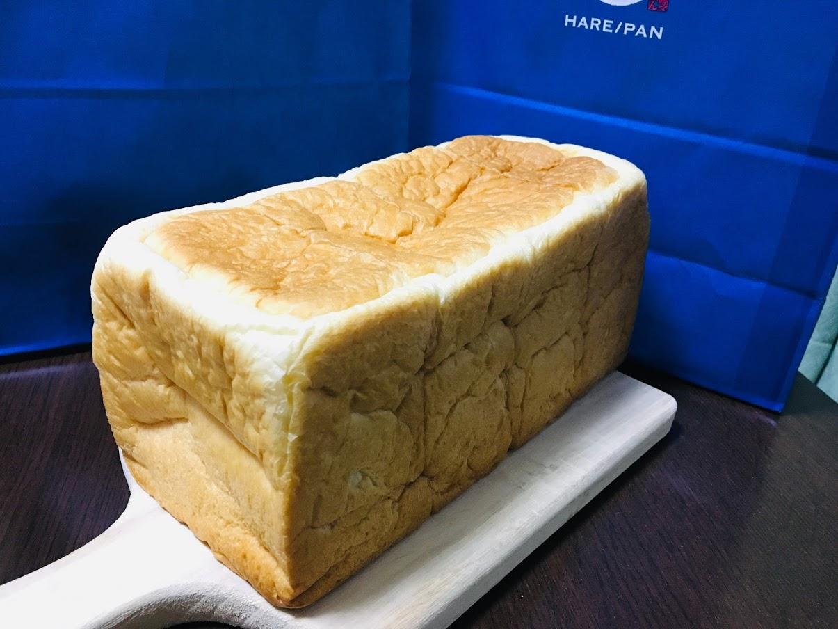 八潮 晴れ パン