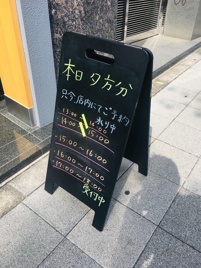 かわ 食パン 新宿 にし 新宿の美味しいパン屋さんだけをガチで10軒まとめてみた(マップ付き)