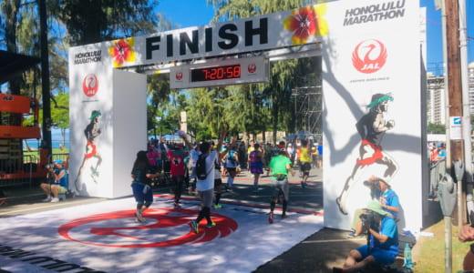 ホノルルマラソン2020 大会日程、エントリー費用、ツアー情報、節約方法、おすすめの持ち物や練習方法【全まとめ】