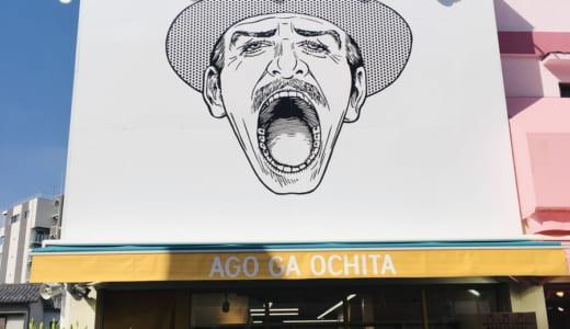 【速報】アゴが落ちた│川越に高級食パン専門店のオープン初日は10時すぎに完売!メニュー、混み具合や行列人数や整理券の状況は?