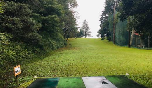 【体験レポ】熊谷ショートコース│回り放題は埼玉・秩父らしいアップダウンの激しいゴルフ施設で足腰を鍛えたい人向け!