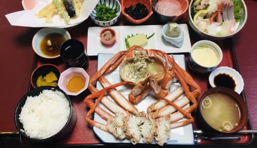 【境港】御食事処さかえや│カニ膳や刺身定食をガッツリ堪能!松葉蟹・地魚を安く美味しく食べたい人におすすめ!