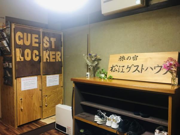 松江ゲストハウスの玄関