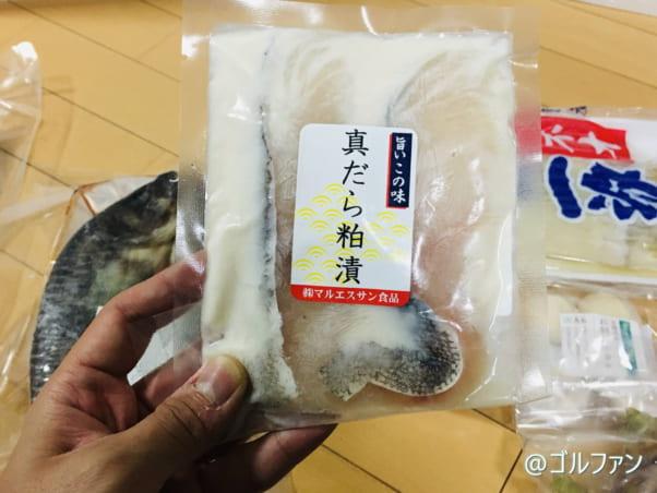 さっぽろ朝市 高水「北海道ふっこう福袋」の真だら粕漬