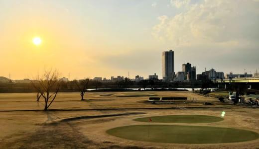 【安すぎ!】江戸川ラインゴルフ松戸コースの口コミ・評価│東京近郊で18ホールを回れて初心者ゴルファーや子供とのゴルフに最高!