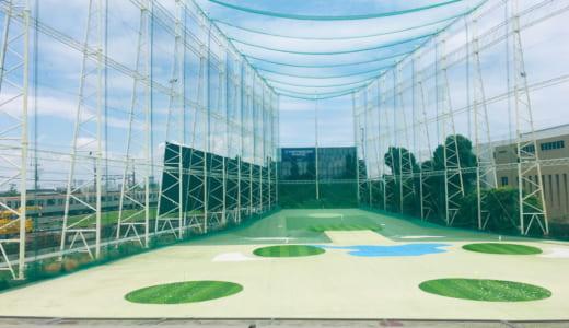 【体験レポ】スイング碑文谷の口コミと評判│新宿・渋谷からも行きやすい初心者・若者ゴルファーにも大人気の大型ゴルフ練習場