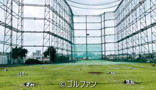 【体験レポ】清瀬ゴルフセンターの口コミ・評判│1球7円で格安!天然芝でアプローチを練習したい人向けのゴルフ練習場