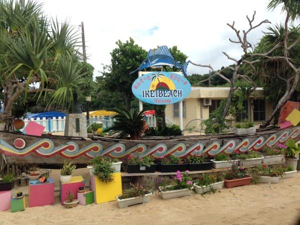 伊計ビーチ | 沖縄本島から車で行ける離島、マリンスポーツとBBQでゆっくりしたい穴場なビーチ