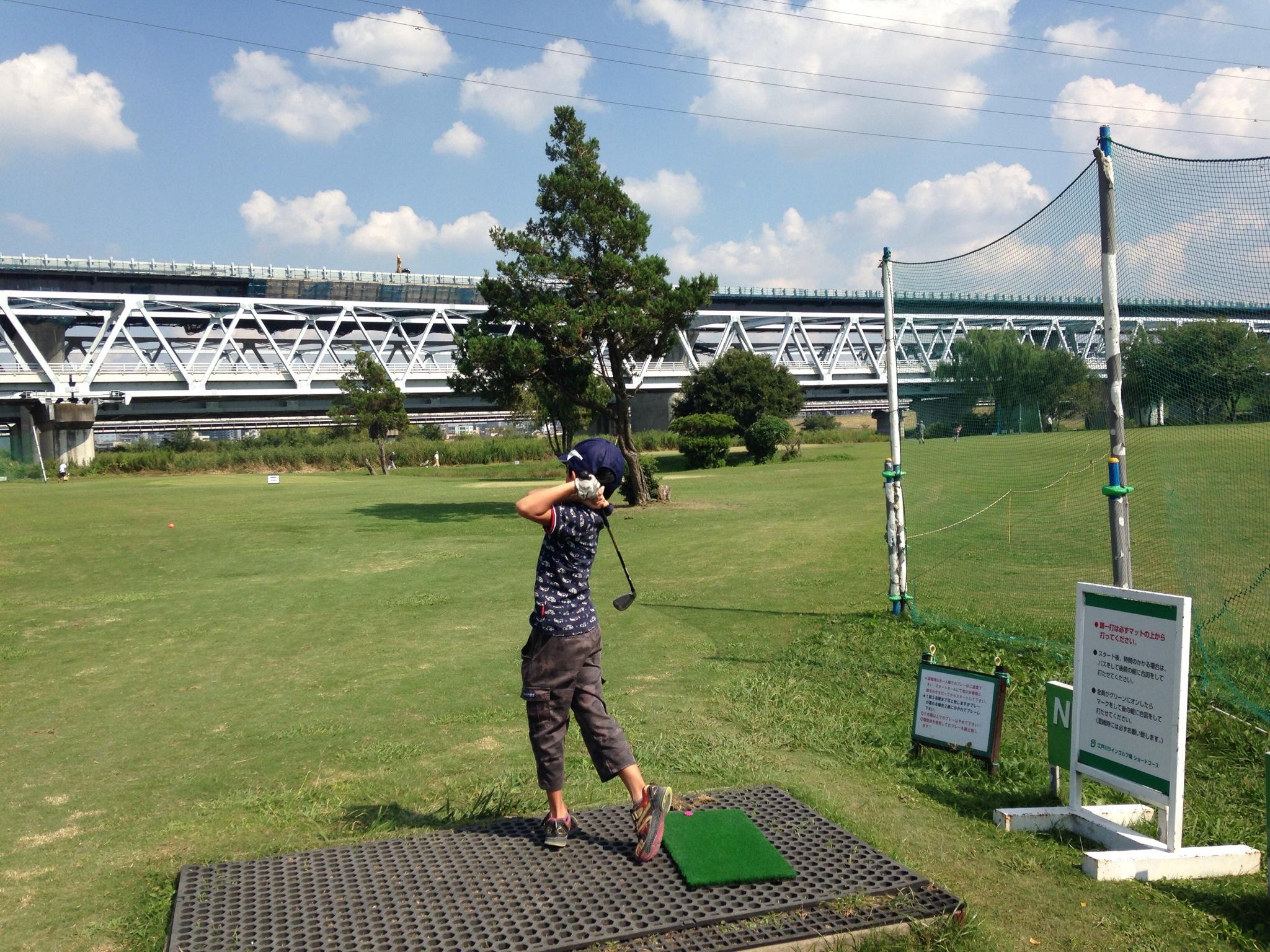 江戸川ラインゴルフ場のショートコースで息子と1日回り放題。子どもの進化の速さにビックリ!危うく負けるところでした・・・