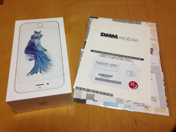 SIMフリーのiPhoneで月3,000円に!月々の携帯代を節約するために、超初心者でも切り替えができた方法をシェアします!
