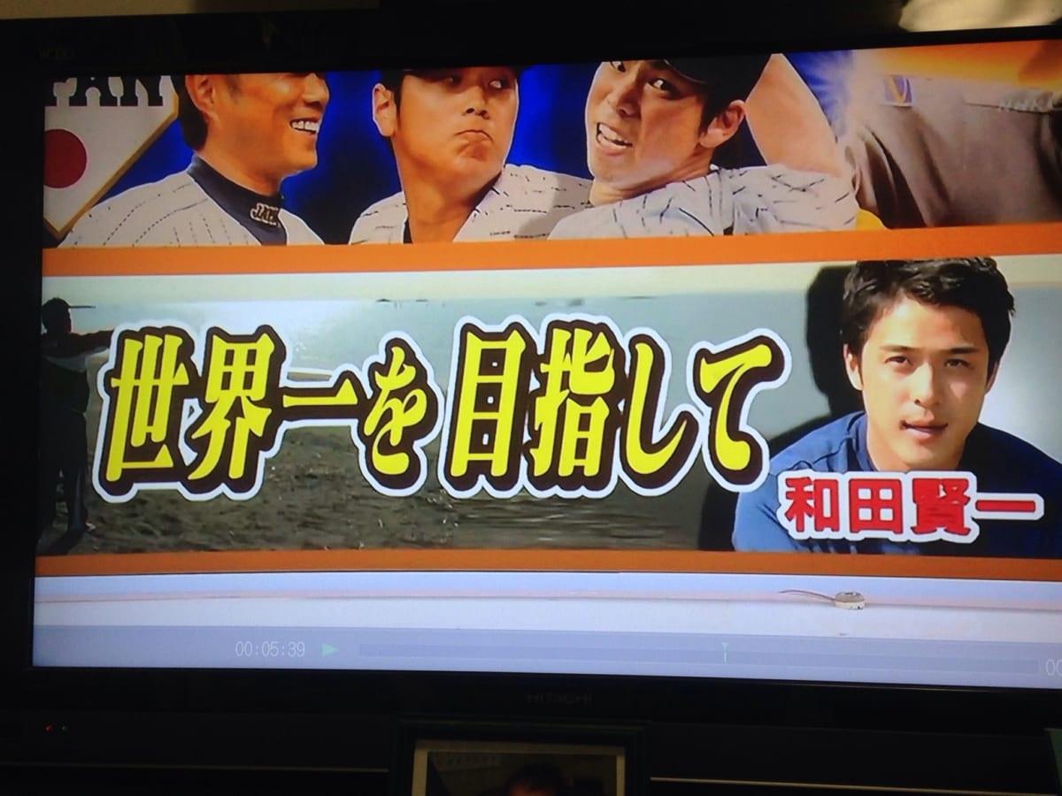 【横浜マラソンへ123日】サブ3.5達成へのキロ4分50秒ラン、ビーチフラッグス世界一を目指す和田賢一さんパワーで走り切った!