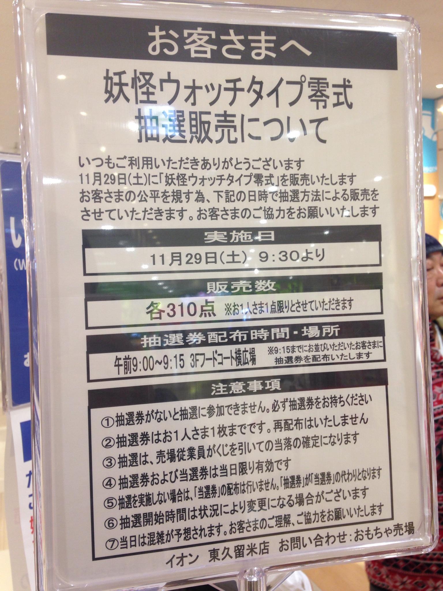 IMG_3843.JPG
