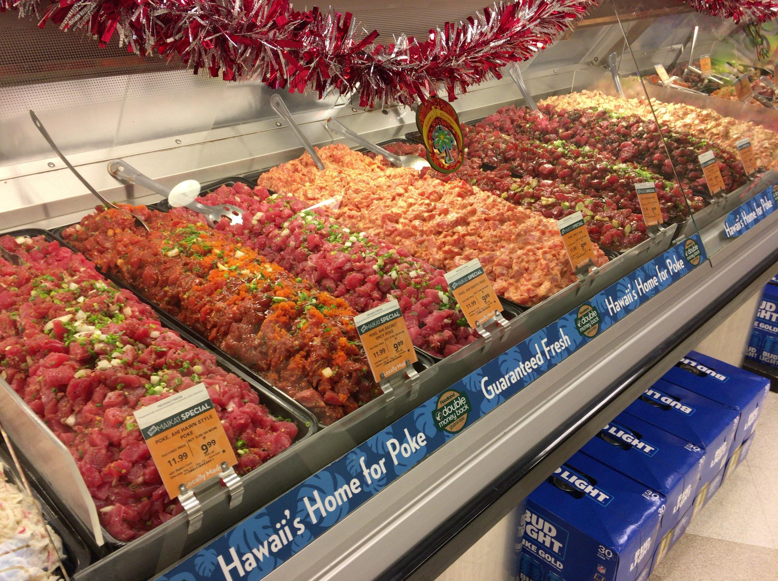 フードランド(Foodland)、実はアヒポキが美味なハワイのスーパーマーケット、試しにテイクアウトして食してみました!