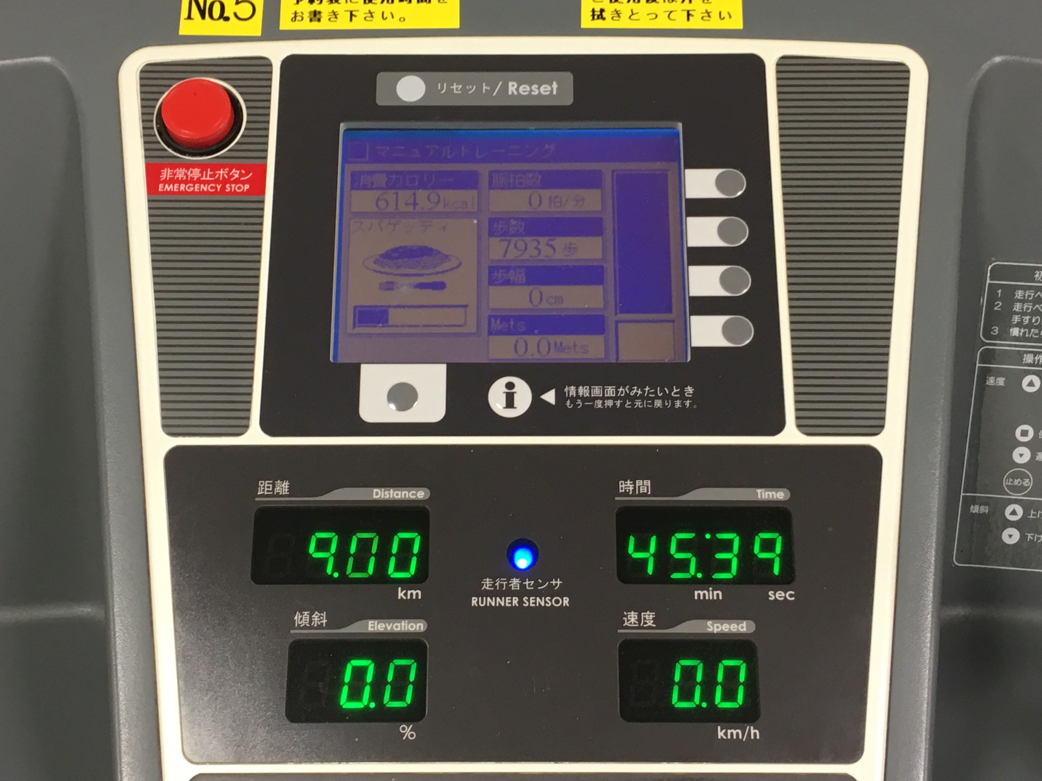<東大式>マラソン最速メソッドを読んで、サブ3.5用にインターバル走の質を変えました!【東京マラソンまで58日】
