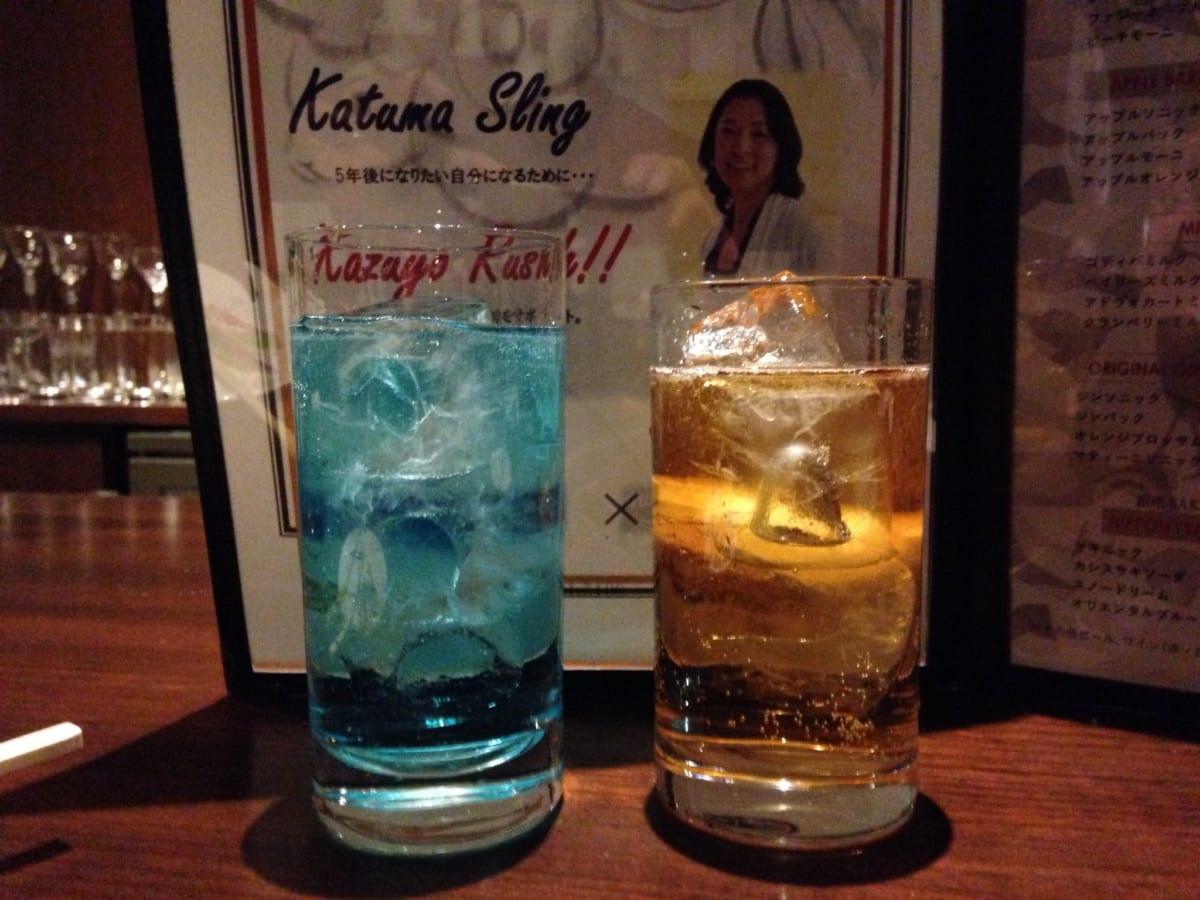 【田町で貸切】日比谷Bar DINING 貸切パーティ―│田町・三田で100名規模でサプライズを演出でき、素晴らしいお店でした!