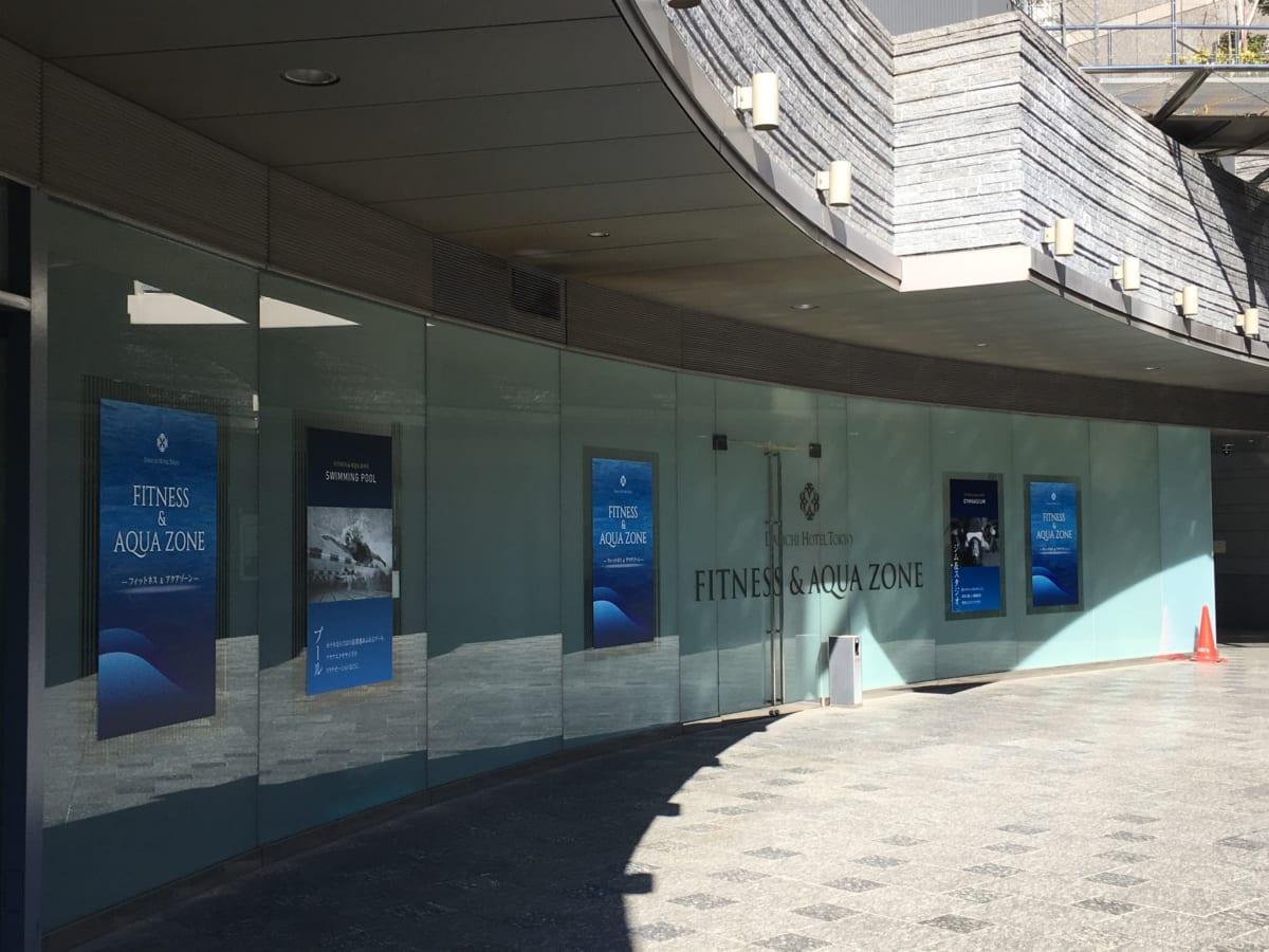 第一ホテル東京 フィットネス&アクアゾーン。新橋駅近くにあるジムは、サラリーマンの朝活や昼活に便利!