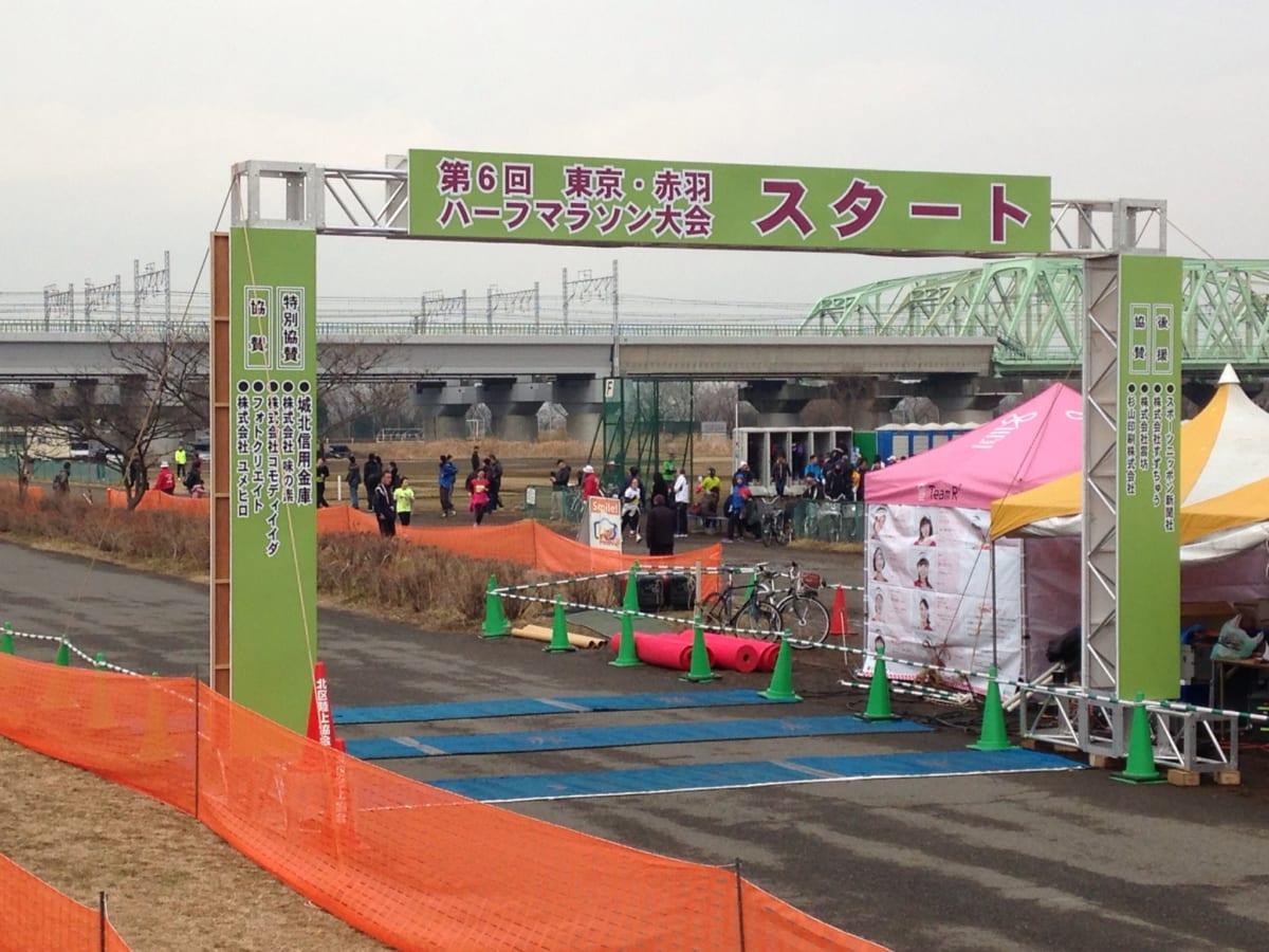 赤羽ハーフマラソン、1時間41分49秒で完走しました! これで横浜マラソンのサブ3.5が見えてきた! 【横浜マラソンまで35日】