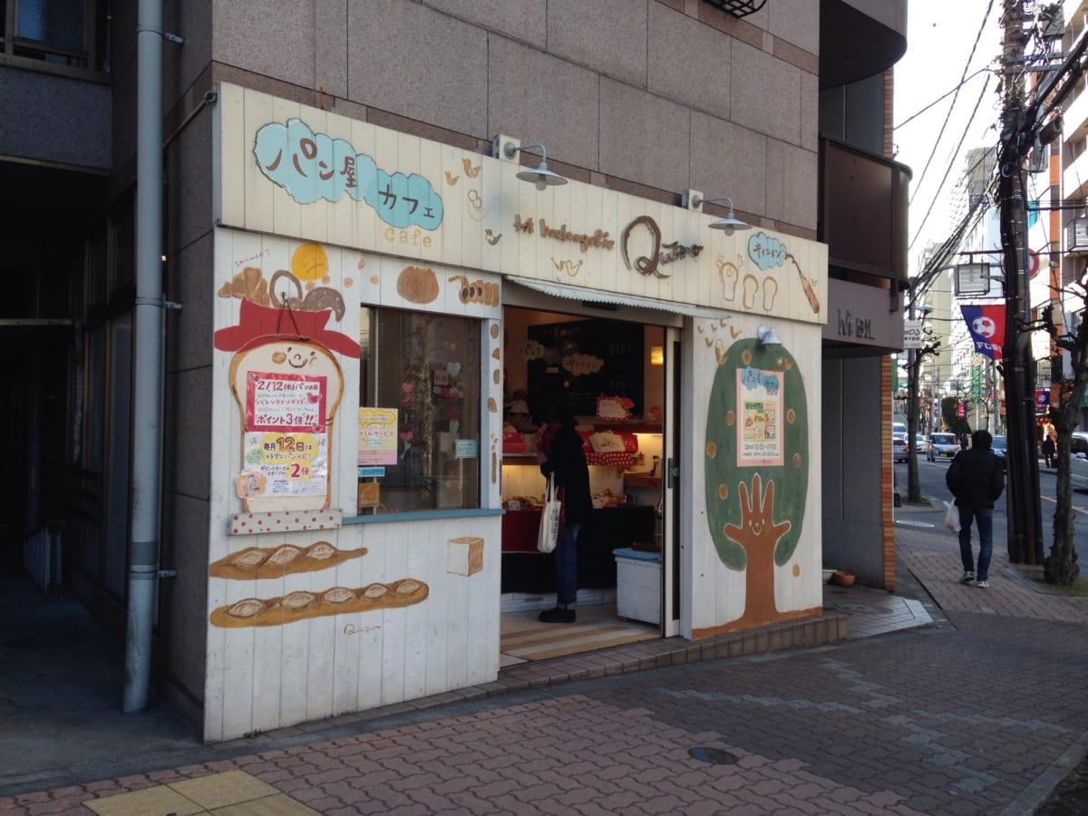 ラ・ブランジュリ・キィニョン本店│国分寺駅前のパン屋カフェは、子連れパパ・ママにおすすめの「絵本いっぱい」なお店