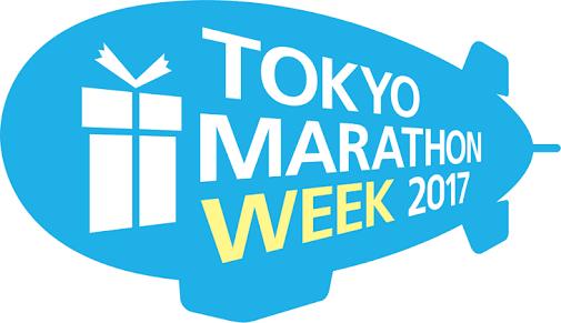 東京マラソンへ、仕上げの21kmラン!あとは本番まで脚をベストに仕上げ、糖質制限→カーボローディング【東京マラソンまで6日】