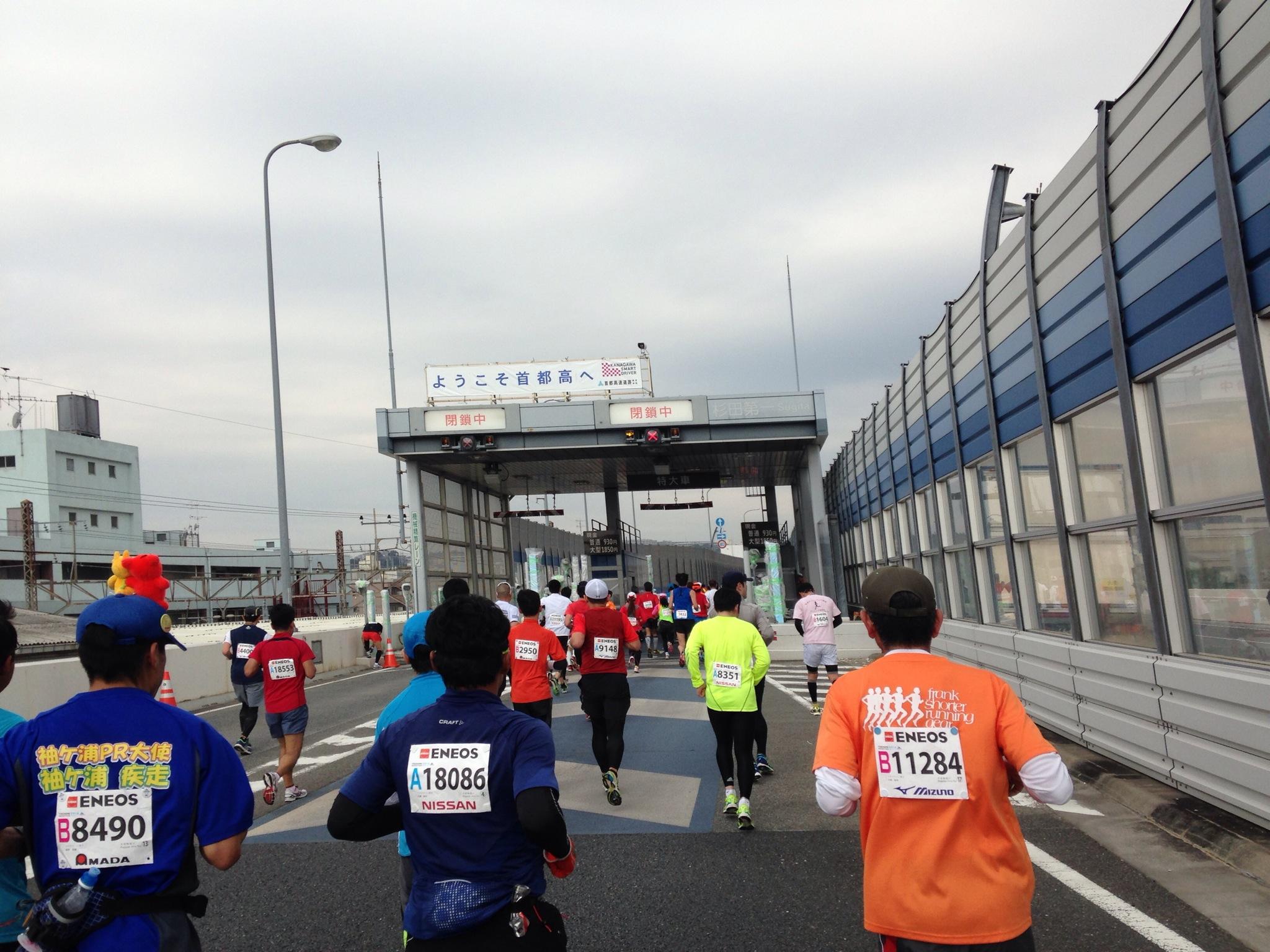 横浜マラソン2015、首都高速の予想外の走りづらさに苦しむも、3時間37分42秒で完走しました! 応援ありがとうございました!!