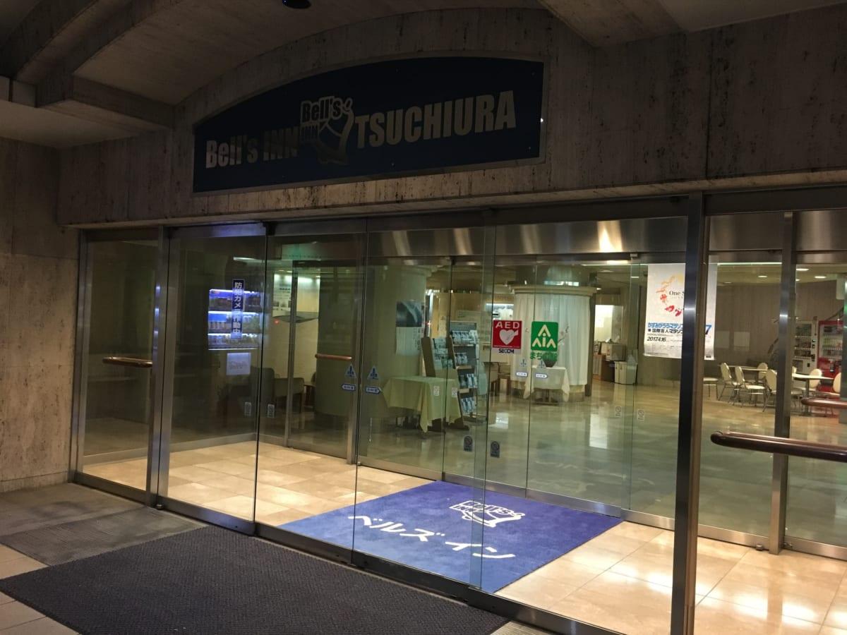 ベルズイン・土浦|JR土浦駅至近「かすみがうらマラソン」の参加者も出張でも使える!嬉しいサービスが充実したビジネスホテル
