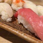 神楽坂すしアカデミー | 食べ放題のお寿司を子連れで訪問、期待通りの味を回転寿司以上のコスパで堪能!